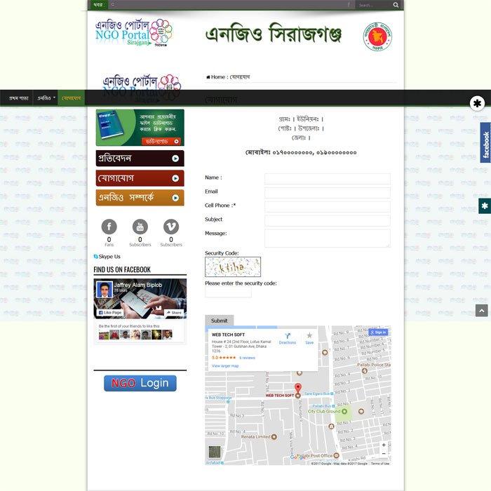 ngosirajganj.com