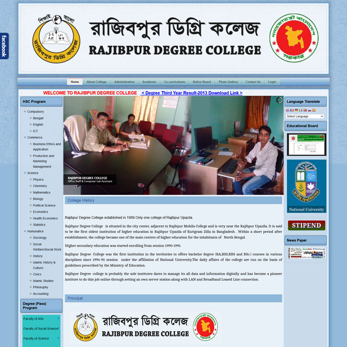 Rajibpur Degree College