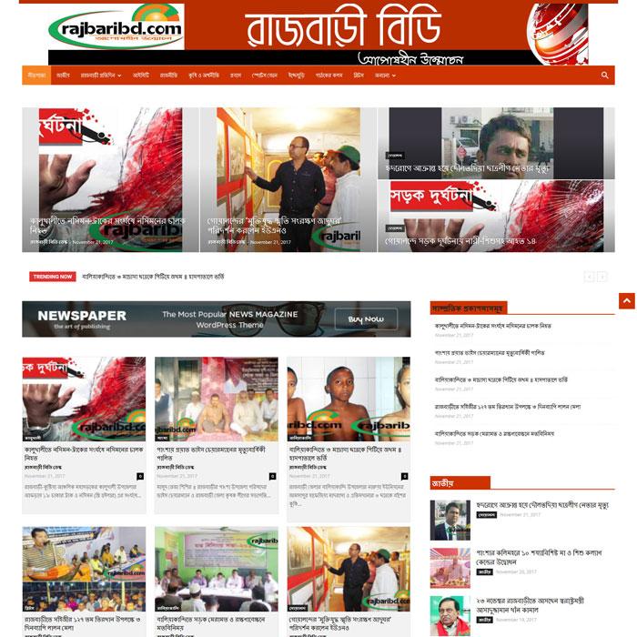 rajbaribd.com
