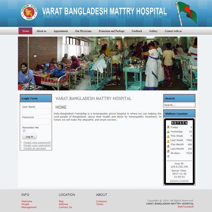 VBM Hospital