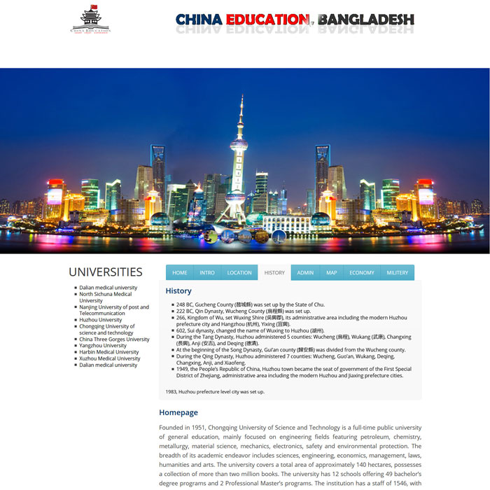 chinaeducationbd.com