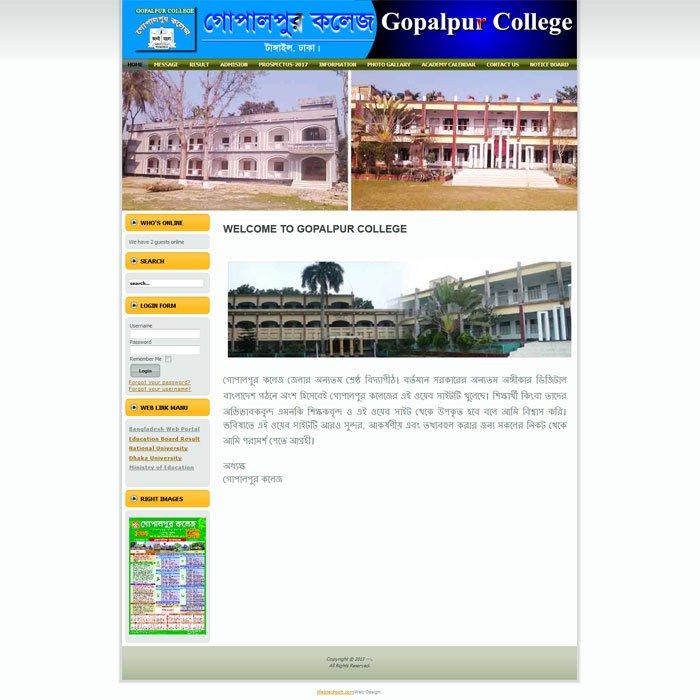 Gopalpur College