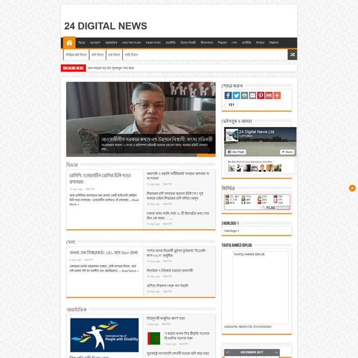 24 Digital News