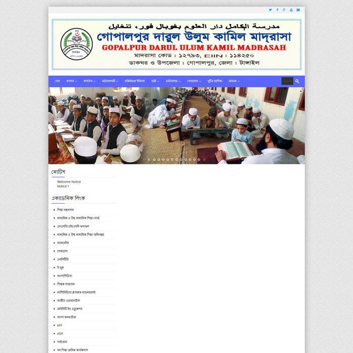 Gopalpur Kamil Madrasah