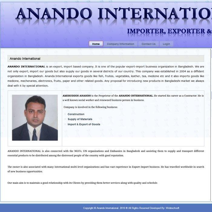 Anando International