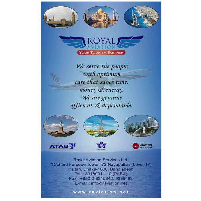Royal Aviation