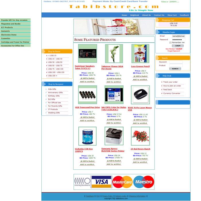 Tabib Store