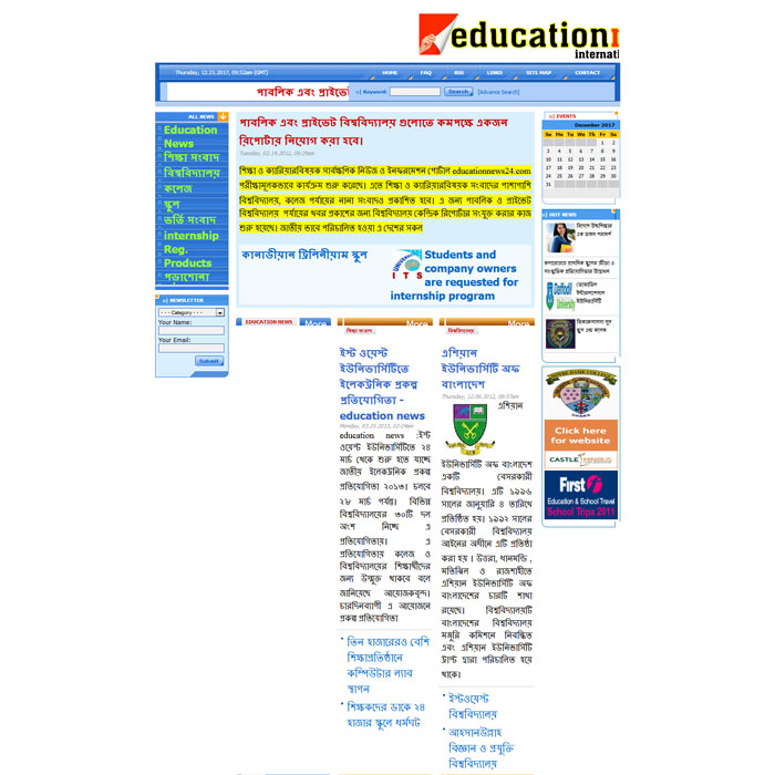 Education News24